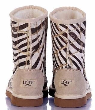 kitykatblog botas de leopardo