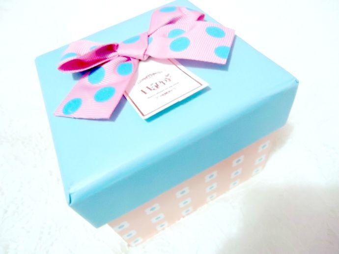 regalo cute